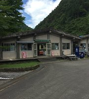 Nakamiya Rest House