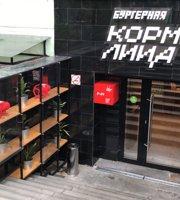 Burger Place Kormi-Litsa