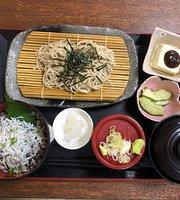 Yugo Mishima Onsen Restaurant