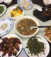 Xin Lai Lai Dumpling & Sichuan Food Diner