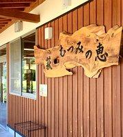 Mutsumi Kitchen Baba