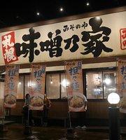 Misonoya Free Mall Soda
