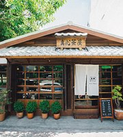 Magokoro Teahouse and Matcha Cafe