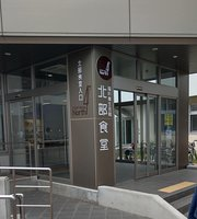 Cafeteria Of Hokkaido University Co-op Hokubu Shokudo