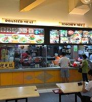 Kimly Seafood