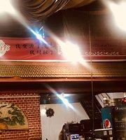 Kathmandu Chinese Mee Restaurant