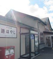 Minatobayashi