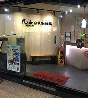 丸山日式涮涮锅-基隆店