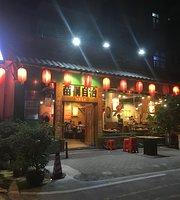 Wei ZhengTang Miao Dong ZiZhi GuiZhou ChuFang