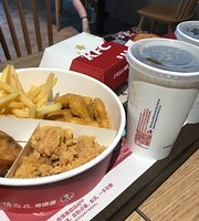 KFC (WeiHai HePing Road)