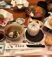Sushi Diningtenryu Main Store Gakuen