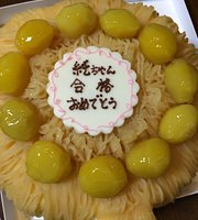 Araiken Pastry