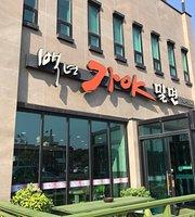 100 Years Gaya Wheat Noodles