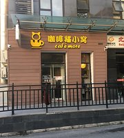 Cafe Cat Restaurant