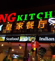 King Kitchen Restaurant