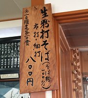 Nihachi Soba Echigo
