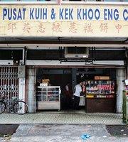 Pusat Kuih & Kek Khoo Eng Chee
