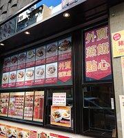 Man Wah Restaurant - Mong Kok