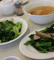Kong Lung Seafood Restaurant