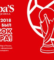 Papa's Place Bar & Grill