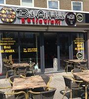 Bab Al-Hara Restaurant
