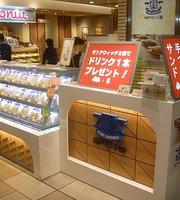 Kobe Sandwich Sansute Okayama