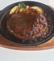 Hamburg & Steak Tawaraya Nikke Colton Plaza