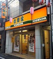 Yoshinoya, Nakameguro Ekimae