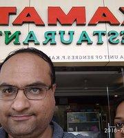 Kamath Restaurant