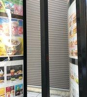McDonald's Route 15 Tsurumi