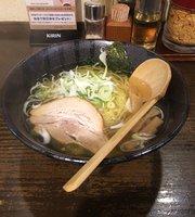 Denmaru Kampachi Haneda