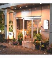 Restaurant Salon Tsukushi