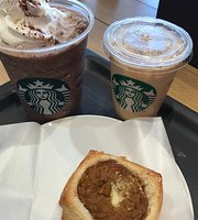Starbucks Coffee Tsutaya Bookstore Shunan City Tokuyama Ekimae Library