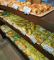 Bakery Feruhen