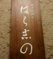 Harashino