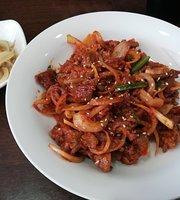 Sura Korean Restaurant