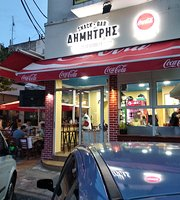 Snack Bar Dimitris