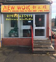 New Wok Chinese Takeaway