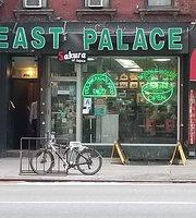 East Palace