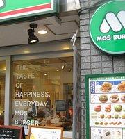 Mos Burger Sendagi