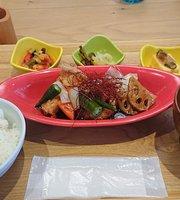 Chawan Kobe Sanda Premium Outlets
