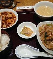 Szechuan Restaurant Rakuraku Kintetsu Kyoto Station
