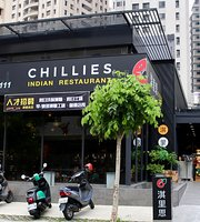 Chillies Indian Restaurant - Hsinchu