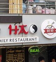 New Hao Hao