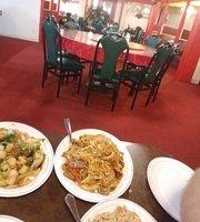 Kim Bowl Restaurant