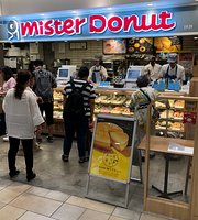 Mister Donut Sun Station Terrace Okayama