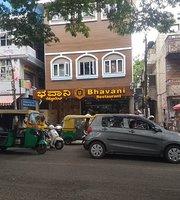 Bhavani Restaurant