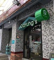 DaYung's - Qing Jing Meng Xiang