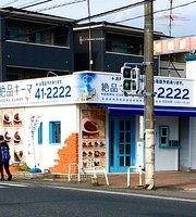 Keema Curry Restaurant Zeppin Keema