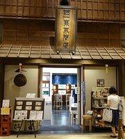 Tokyo Shoten